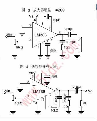lm386音频放大器